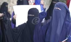اعتصام لاهالي موقوفي احداث عبرا للمطالبة باقرار العفو العام