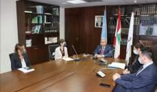 المشرفيه خلال اجتماع اللجنة التوجيهية لـLCRP: نثمن دعم المانحين لتمديد خطة الاستجابة