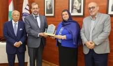 مستشار رئيس الوزراء العراقي زار مجمع الجامعة الإسلامية في الوردانية