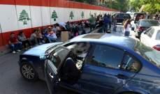 متظاهرون أمام وزارة الداخلية يطالبون فهمي الإعتذار عن أحداث عين التينة