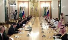 توقيع إتفاقية تعاون بين روسيا والسعودية بمجالي الفضاء والطاقة النووية