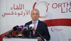 مروان ابو فاضل اتصل بقائد الجيش ونوه بمناقبيته وعزمه على العمل