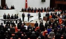 البرلمان التركي يصادق على اتفاق التعاون العسكري مع ليبيا