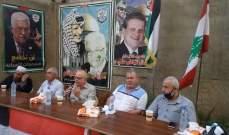 حركة فتح تنظم لقاءً لبنانيا فلسطينيا بمخيم نهر البارد