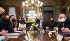 هاريس: الإدارة الأميركية ملتزمة بإسرائيل وأمنها