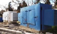 أصحاب مولدات الكهرباء: التقنين سيبدأ اليوم في كل المناطق و5 آب سيكون يوم الإطفاء الشامل