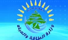 وزارة الطاقة: تنظيف مجاري الأنهر لا يدخل من ضمن صلاحياتنا