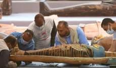 اكتشاف مئة تابوت فرعوني في منطقة سقارة بالقرب من أهرامات الجيزة