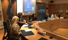 حلقة نقاش لوكالات الأمم المتحدة حول تأثير التقاطع على المساواة من خلال الإعاقة