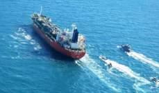 دفاع كوريا الجنوبية أرسلت وحدة مكافحة قرصنة بحرية لمضيق هرمز