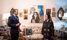 السيدة فيروز تنشر صورًا عن لقائها مع الرئيس الفرنسي