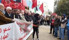 النشرة: اعتصام فلسطيني في عين الحلوة رفضا لصفقة القرن