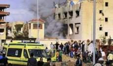 الأهرام المصرية:إرتفاع حصيلة تفجير مسجد الروضة إلى 120 قتيلا و80 جريحا