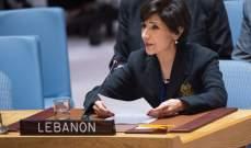 لبنان تقدم بشكوى إلى مجلس الأمن لإطلاق الراعي زهرة فورا