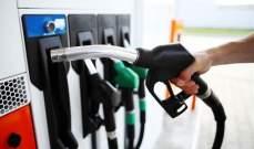 MTV: محطات وقود عدة توقفت عن العمل بسبب عدم توفر الدولار معها لشراء الوقود
