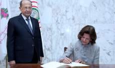 الرئيس عون التقى ملكة السويد: نشدد على اصرار لبنان على مكافحة المخدرات