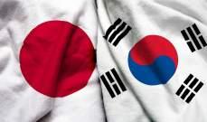 سلطات اليابان فرضت قيودا على الصادرات إلى كوريا الجنوبية