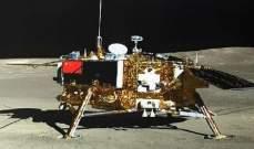 روفر قمري صيني يستأنف عمله على سطح القمر