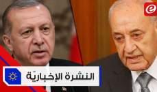 """موجز الأخبار: برّي يتدخّل لانهاء سجال """"المستقبل"""" و""""الاشتراكي"""" وخسارة لأردوغان في اسطنبول"""