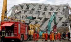 رئيسة تايوان تتفقد المناطق التي ضربها الزلزال
