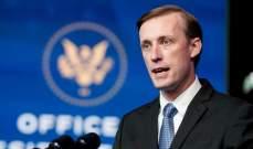 مستشار الرئيس الأميركي للأمن القومي: سنطالب أذربيجان بسحب قواتها من أراضي أرمينيا