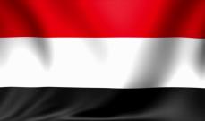 الغارديان: الأمم المتحدة تحذر من أن اليمن على بعد خطوة واحدة من المجاعة