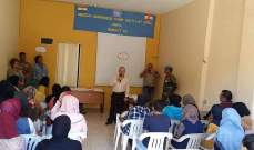 وزارة الشؤون الاجتماعية نظمت دورة اسعافات أولية بالهبارية بالتعاون مع اليونيفيل