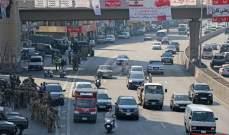 الجيش أقام حاجزا بشريا أمام المتظاهرين على اوتوستراد جل الديب لمنعهم من قطع الطريق
