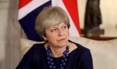 ماي ستتحدث إلى قادة الدول الأعضاء في الاتحاد الأوروبي بشأن بريكست