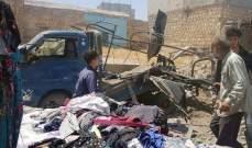 إصابات جراء بنفجار عبوة ناسفة في مدينة الباب بريف حلب الشمالي