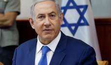 نتانياهو: نقف إلى جانب أميركا وسنضرب بعنف أي جهة تحاول مهاجمة إسرائيل