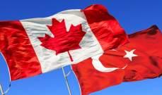 سلطات كندا علّقت تصدير الأسلحة إلى تركيا ردا على هجومها على شمال سوريا