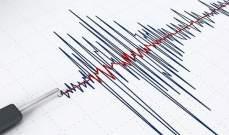 زلزال بقوة 4 درجات ضرب مدينة أصفهان وسط إيران