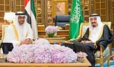ملك السعودية عرض مع ولي عهد أبو ظبي للأوضاع باليمن والجهود المبذولة تجاهها