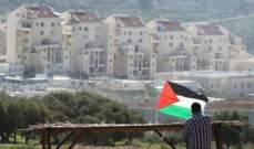 وفد أميركي رفيع المستوى يزور إسرائيل لبحث خرائط الضم الإسرائيلية