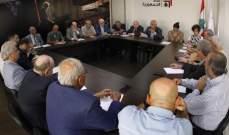 لقاء الجمهورية: صورة لبنان في الداخل والخارج تتعرض لتشوهات