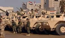 القوات العراقية: إصابة ضابطين وأكثر من 30 عسكريا إثر استهدافهم بعبوات يدوية