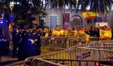 رئيس إقليم كاتالونيا يطالب بوقف للمواجهات بين المحتجين والشرطة