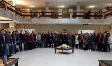 رابطة أساتذة الثانوي دعت للمشاركة في إضراب الاثنين