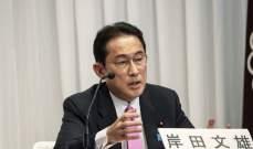 رئيس وزراء اليابان: الحكومة تعتزم التفاوض مع روسيا حول معاهدة السلام مستندةً إلى الإتفاقيات الحالية