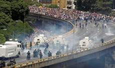 روسيا تعيد عصر السيطرة الثنائية عبر فنزويلا