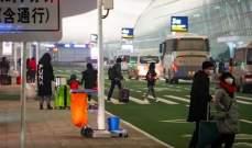 شنغهاي الصينية علقت رحلات الحافلات الطويلة على خلفية انتشار فيروس كورونا