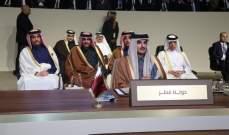 كيف افاد امير قطر قمة بيروت وكيف استفاد منها؟