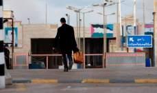 الاخبار: المجلس العسكري اتخذ قرارا بترحيل سوريين الى بلادهم
