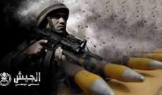 عائلة آل قانصو: قاتل ابننا احمد أسعد قانصو هو خريج المدرسة الحربية