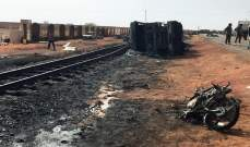 إرتفاع حصيلة ضحايا انفجار شاحنة صهريج في النيجر إلى 76 قتيلا