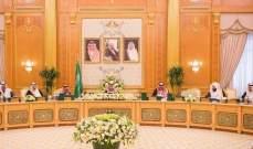 مجلس الوزراء السعودي: قوات التحالف لديها الحق في اتخاذ إجراءاتها لردع الاعتداءات الحوثية