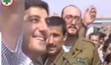 أبو فاضل: بشير الجميل ارتقى شهيدا عن كل لبنان