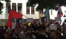 وقفة رمزية للشباب التقدمي في ساحة سمير قصير رفضا لكم الأفواه