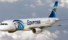 مصادر الحياة:وفد أمني بريطاني يتفقد إجراءات الأمن على البضائع بمطار مصر